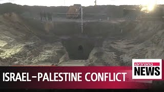 Israel destroys 'longest and deepest' guerrilla tunnel from Gaza Strip
