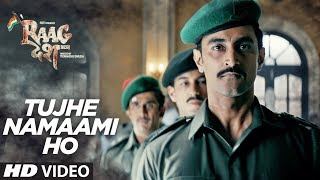 Tujhe Namaami Ho (Video Song) | Raag Desh