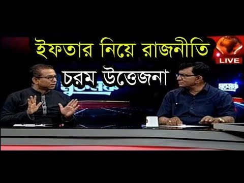 "Muktomoncho 20 May 2018,, Channel 24 Bangla Talk Show ""Muktomoncho"" Today Bangla Talk Show"