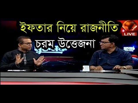 Muktomoncho 20 May 2018,, Channel 24 Bangla Talk Show