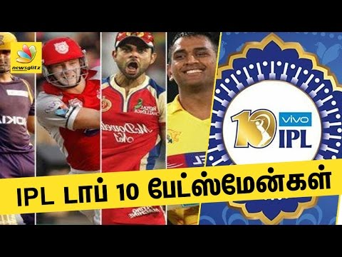 IPL டாப் 10 பேட்ஸ்மேன்கள் | Top 10 IPL 2017 Batmen | Latest Tamil News thumbnail