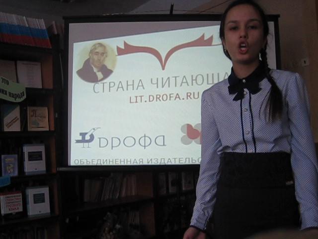 Изображение предпросмотра прочтения – ОльгаЗапецкая читает произведение «Василек» И.А.Крылова