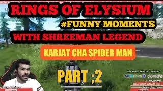 RING OF ELYSIUM  WITH SHREEMAN|| (KARJAT CHA SUPERMAN)😂😂😂😂😂