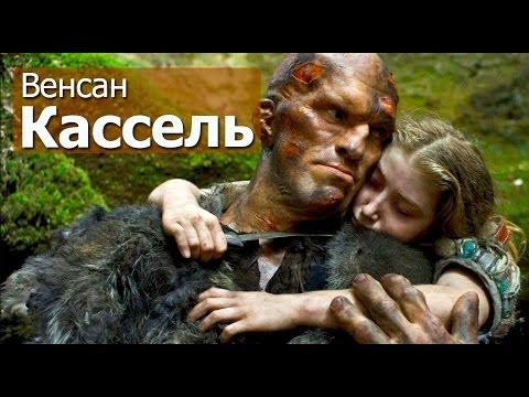«Страшные сказки» Трейлер (2015) | Смотреть сказку | С Сальмой Хайек