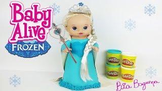 Baby Alive Bia Bagunça é Frozen Elsa. Fazendo Vestido de Massinha de modelar Play doh