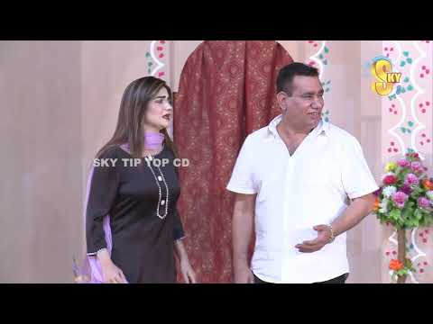 Nasir Chinyoti with Naseem Vicky | Feroza | Punjabi Stage Drama | Ranjha Ranjha Kardi | Comedy 2019