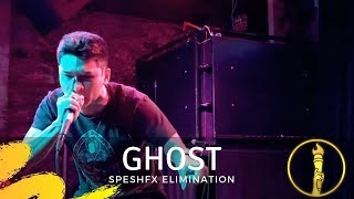 Ghost   Elimination   SpeshFX Battle   American Beatbox