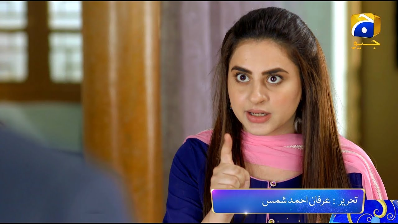 Bechari Qudsia - Episode 29 Promo - Tomorrow at 7:00 PM only on Har Pal Geo
