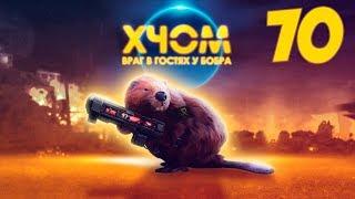 XCOM Long War с Майкером 70 часть (Невозможный ветеран)