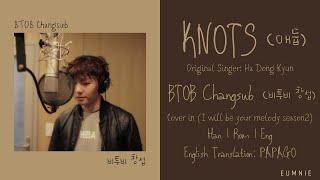 BTOB Changsub (비투비 창섭) - Knots (매듭) Cover | Han l Rom l Eng …