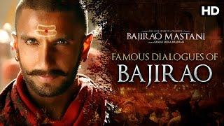 Famous Dialogues Of Bajirao | Bajirao Mastani | Ranveer Singh