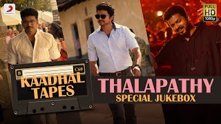 Kaadhal Tapes - Thalapathy Special Jukebox | Thalapathy Vijay's Tamil Love Songs | Vijay Hits 2021