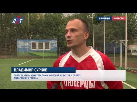 Спорткомитет провел товарищеский матч с командой «Союз Армян»