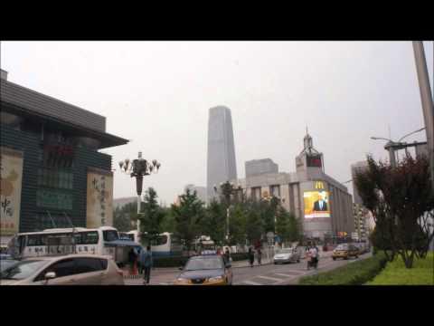 CHINA TRAVEL HD : Beijing Traffic