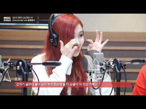 BLACKPINK dances to TWICE, SUNMI, Red Velvet On Idol Room