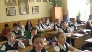 Природоведение 5 класс - Захарова Н.А.