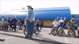 BMX Контест Череповец 30.05.2016
