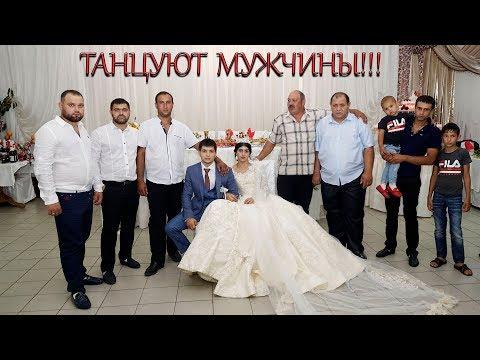 ТАНЦУЮТ МУЖЧИНЫ! Цыганская свадьба Стёпы и Снежаны, часть 16