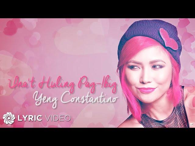 yeng-constantino-unat-huling-pag-ibig-official-lyric-video-abs-cbn-starmusic