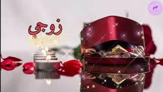 تهنئة  عيد الفطر2021 لزوجي❤ حالات واتس اب الفطر2021🥳 أغاني العيد🎀