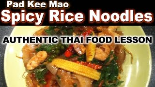 Authentic Thai Recipe For Pad Kee Mao Noodles | ผัดขี้เมาเส้นใหญ่ | How To Make Drunkard's Noodles