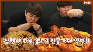 171125 [1] 범죄도시 장첸이 먹었던 그 가재요리?! 직접 먹었는데..헉!! 먹다가 생긴 일ㅋㅋㅋ - KoonTV