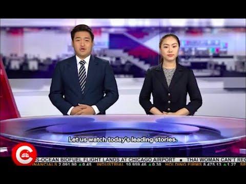 CNTV 菲中新闻台 11/24/2017