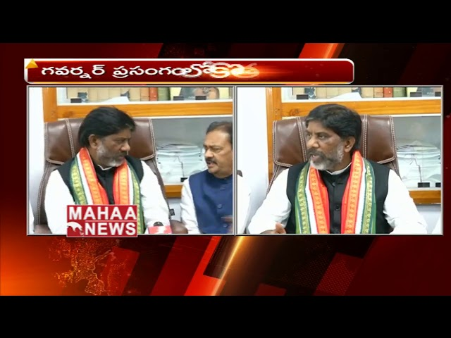 Cong Leader Bhatti Vikramarka About Governor Narasimhan Speech At Telangana Assembly | Mahaa News