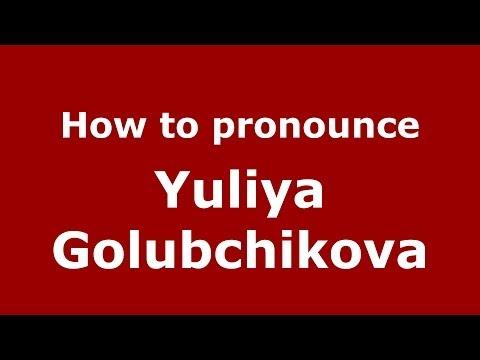 How to pronounce Yuliya Golubchikova (Russian/Russia) - PronounceNames.com
