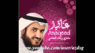 Mishary Rashid - Album Anaqeed 2