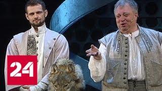 Фантазия на тему Шекспира: