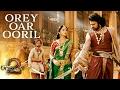 Orey Oar Ooril New Full Song - Baahubali_2_2017