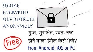 How to send secure, encrypted and self destruct E-mail | anonymous email [Hindi]