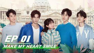 【FULL】Make My Heart Smile EP01   扑通扑通喜欢你   iQiyi