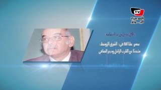 قالوا| عن الراحل وديع الصافي..ونادي الزمالك