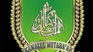 Kamalul Mutaba'ah