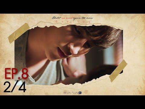 [Official] Until We Meet Again | ด้ายแดง Ep.8 [2/4]