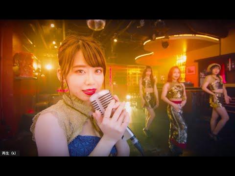 フィロソフィーのダンス/ダンス・オア・ダンス、ミュージック・ビデオ