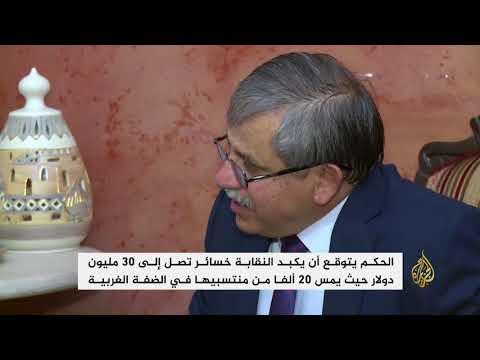 الأردن.. حكم بحبس نقيب المهندسين السابق وأعضاء بالنقابة