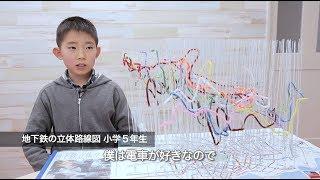 脳科学で学ぶ!新しい学習塾RAKUTO】 http://rakutogroup.co.jp/ 「子ど...