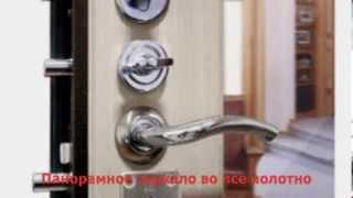 Дверь Гранит М3(Стальная дверь гранит м5 от официального дилера http://4050020.ru/dveri/dveri-granit/granit-m5/, 2013-08-09T08:17:23.000Z)