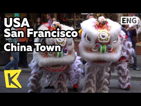 【K】USA Travel-San Francisco[미국 여행-샌프란시스코]중국 이민자들의 차이나타운/China Town/California/Fortune Cookie