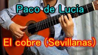 El cobre (Sevillanas) - Paco de Lucia、あかがねの肌 (セビジャーナス) - パコ・デ・ルシア