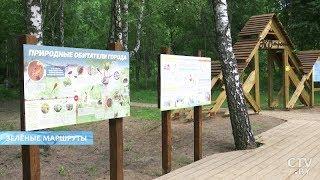 Чем могут похвастаться экотропы Минска? | Природа в шаговой доступности
