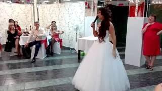 Песня невесты жениху 2016