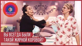 Доставка Скандала на дом - Новая услуга для женщин | Женский Квартал 2019