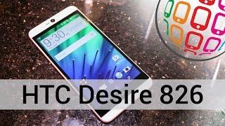 hTC Desire 826 - смартфон с мощным 8-ядерным процессором