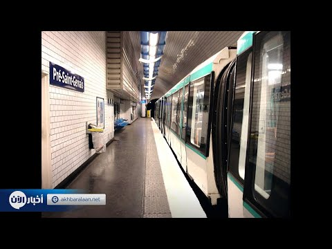 هجوم بماء النار في مترو باريس  - نشر قبل 2 ساعة