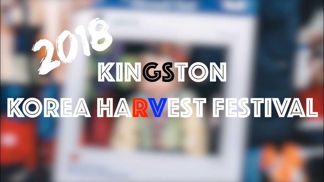 🇰🇷🇬🇧2018 Kingston Korea Harvest Festival l 영국 킹스턴 추석 행사