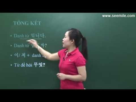 Học tiếng hàn quốc, cách nói đây là cái gì? (bài 05)